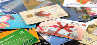 How to Link a Debit or Credit Card to Paypal Account